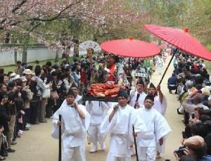 豊太閤花見行列